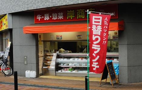 喫煙所の側にあるお店なので、一服後に買いに行くお客もいるとかいないとか。