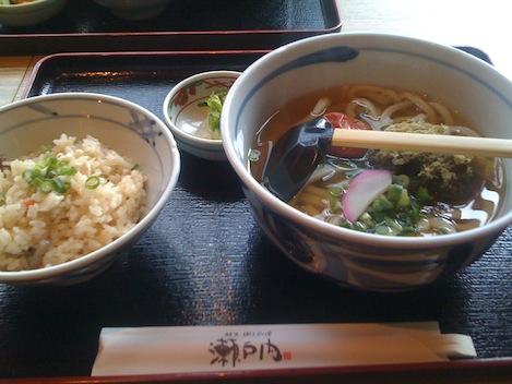 梅肉うどんと季節の鯛飯セット/800円