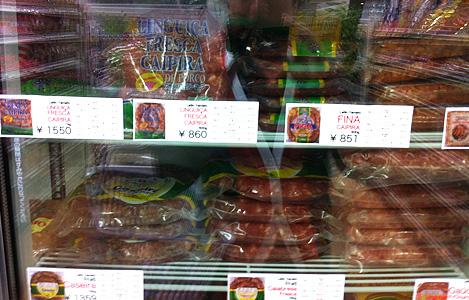 ソーセージなどの肉食品や南米の野菜も売ってます。